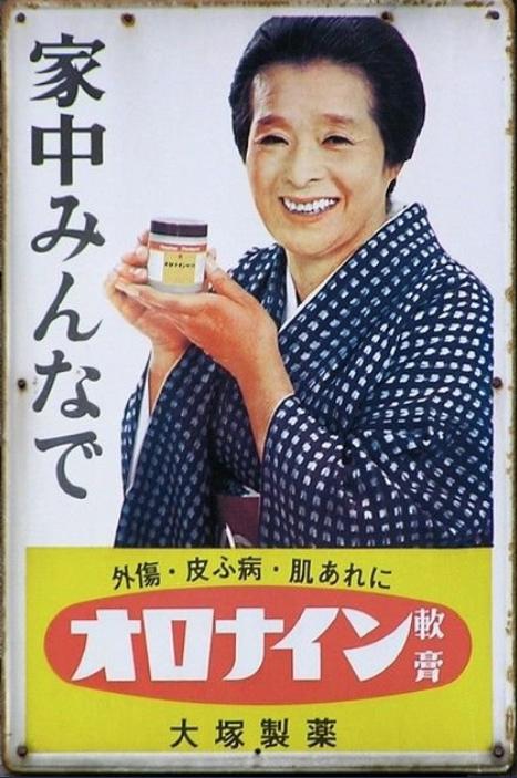 浪花千栄子の画像 p1_27